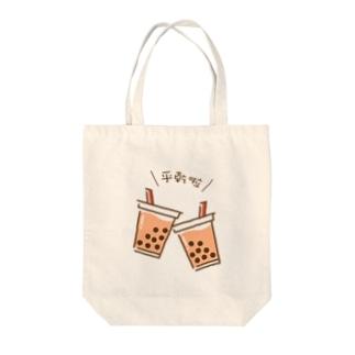 タピオカで乎乾啦(カンパイ!) Tote bags