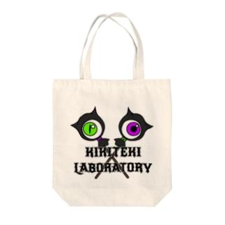 AMEDAMA 猫目(黄緑)×目玉(紫)  Tote bags