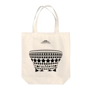 見栄っ張りな星 Tote bags