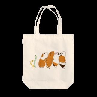 n555のチンアナゴとチンアナゴモルモット Tote bags