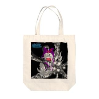 ぴんたぷったん(闇) Tote bags