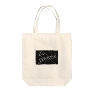 Bar JOKER  Tote bags