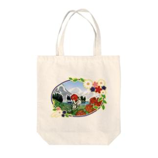 TARACOちゃん~スイス編~ Tote bags
