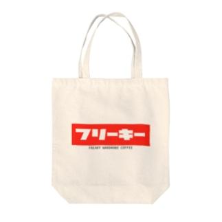 ふりーきー トートバッグ
