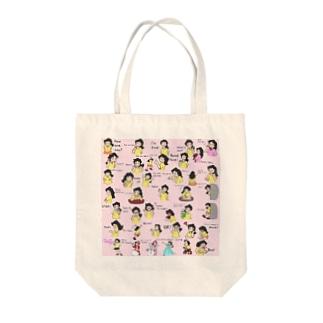 くまぱんち 長女ユウ Tote bags