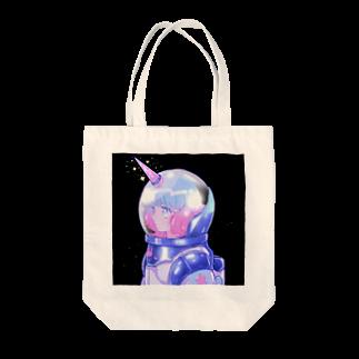 kisaragiyuuのユニコーンちゃん Tote bags