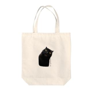 Graaaaaaaa化け猫仕立て Tote bags