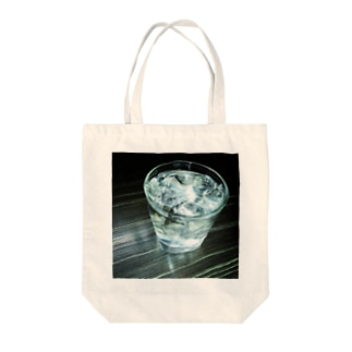 cool  down Tote bags
