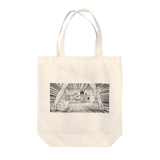 股下風景3 Tote bags
