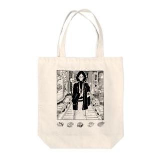 ニューヨークで寿司が食べたい人 Tote bags