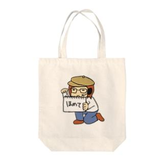 カンペ Tote bags