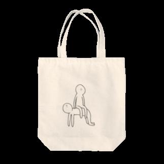 松葉のいすのきもち Tote bags