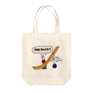 ボッチャ!MAX POWER Tote bags