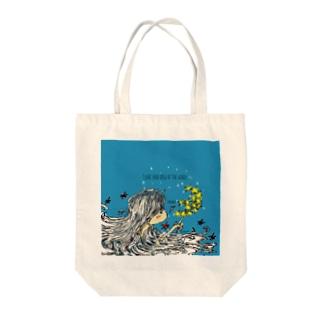 animaloop Tote bags