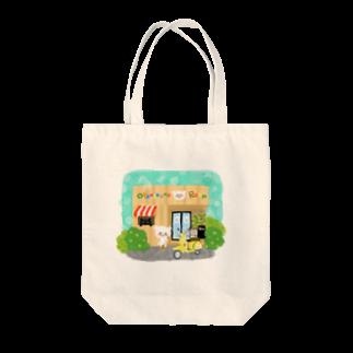 おやまくまオフィシャルWEBSHOP:SUZURI店のoyamakuma room Tote bags