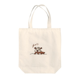 チャワン Tote bags