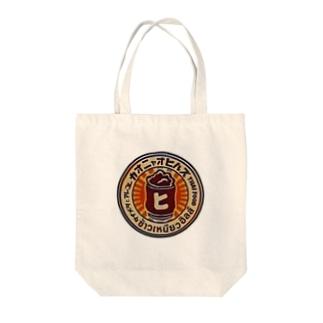 レトロヒル Tote bags