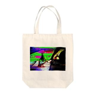 裏世界の王 Tote bags
