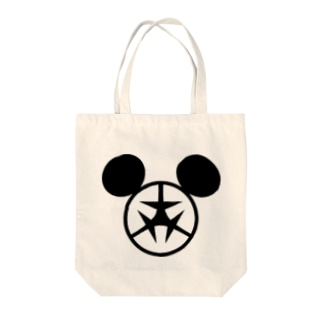 ms Tote bags