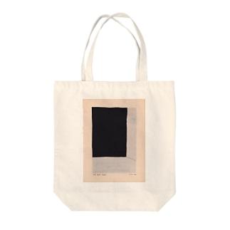 部屋・2 Tote bags
