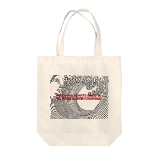 Mori Yuzan Tote bags