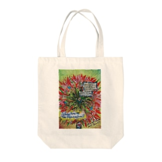Flower's Gone Tote bags