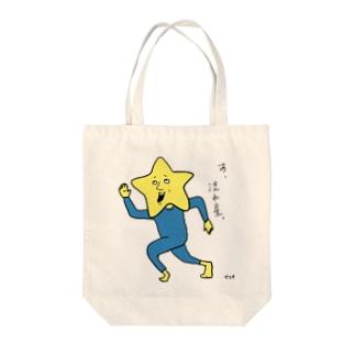 ナガレボシオ Tote bags