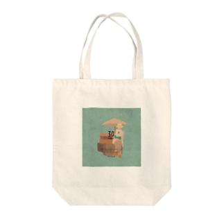 【2018.08.30】新井リオの英語日記グッズ Tote bags