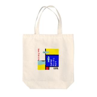 ウオウオフィッシュライフ2 Tote bags