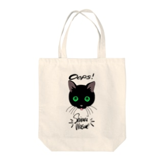 しまいわすれ猫 Tote bags