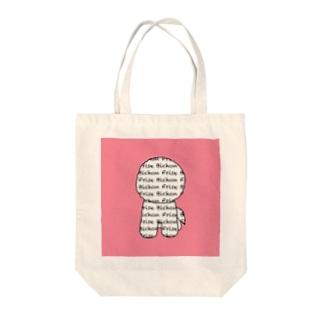 ロゴビション ホワイト&ピンク Tote bags