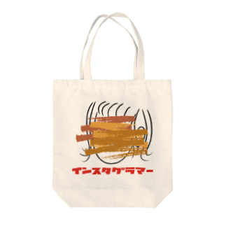 FREAKY_WARDROBE_COFFEEのインスタグラマー トートバッグ