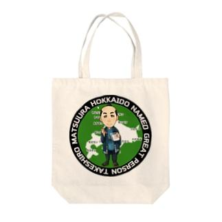 北海道の名付け親「松浦武四郎」 Tote bags