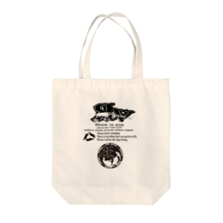 RV アールファイブ Tote bags
