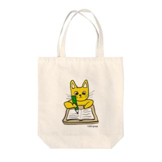 ガリバリ受験生ニャーンコ Tote bags