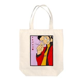 キメショパン三世 Tote bags