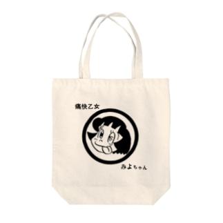 アシタモの痛快乙女みよちゃんアイコン Tote Bag