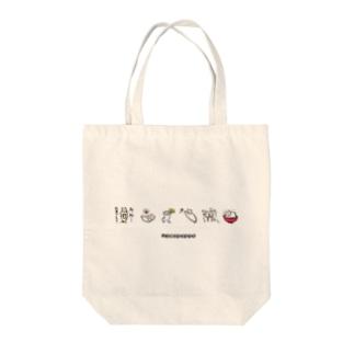 ねこポッポ Tote bags