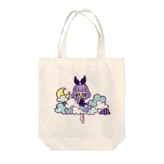 ドリーミーガール Tote bags