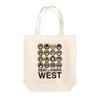 関ヶ原・西軍 Tote bags