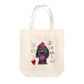 コロンママさん特注品 38 Tote bags