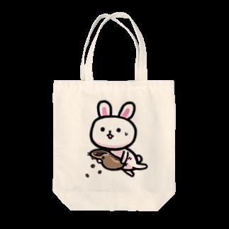 石垣りょうのうさぎ 散るモカ也 Tote bags