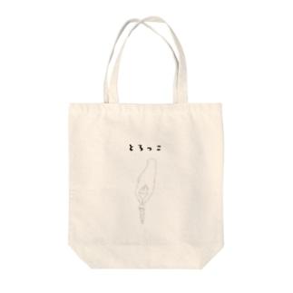とろっこ(モノクロ) Tote bags