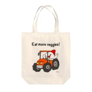 野菜を食べろ! Tote bags