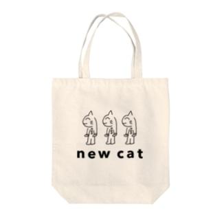 新しいねこ(new cat)Tシャツ トートバッグ