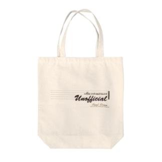 アンオフィシャル(淡色用) Tote bags