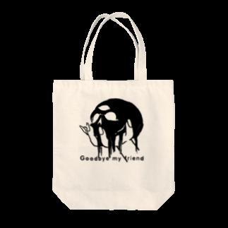Mukade byのGoodbye my friend Tote bags