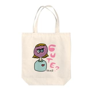 cute! Tote bags