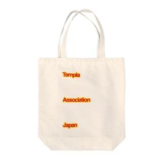 天ぷら協会 Official  Goods Tote bags