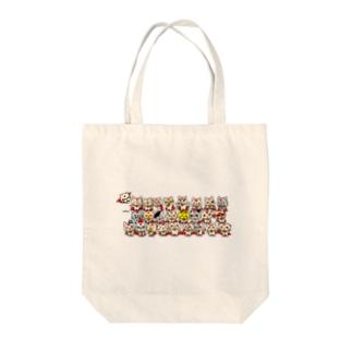 ネコマンズ Tote bags